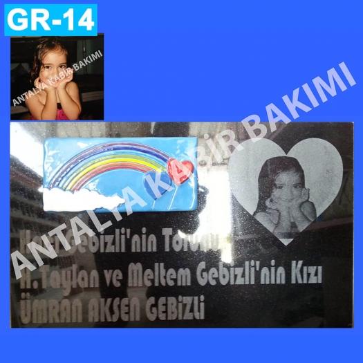 GR-14